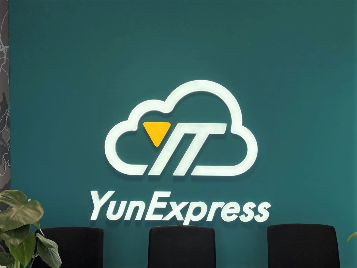 #Our Stories# YunExpress Europe - The Netherlands